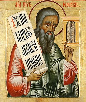 Картинки по запросу икона пророка Иезекииля