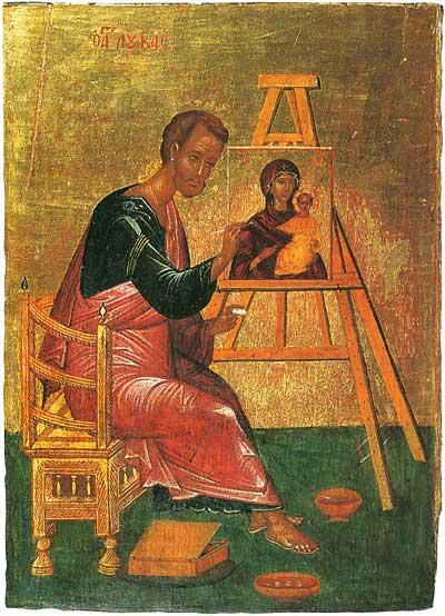 Евангелист лука (фрагмент)